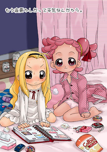 Rating: Safe Score: 0 Tags: 2girls barefoot black_hairband blonde_hair blush brown_eyes curtains dildo dress hair_down harukaze_poppu harukaze_unipo looking_at_viewer mobile_phone multiple_girls ojamajo_doremi on_bed pajamas photo_album pink_eyes pink_hair pink_pajamas polka_dot polka_dot_pajamas potato_chips red_ribbon sex_toy tamaki_erika tissue tissue_box twin_tails used_tissue wet_hair white_dress User: Kumojacky