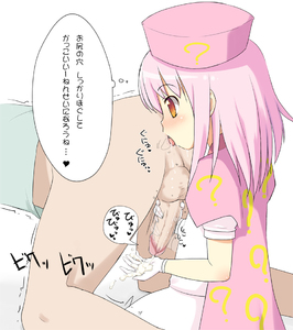 Rating: Explicit Score: 2 Tags: 1girl anal anilingus anus benesse blush breasts clothed_female_nude_male cum gloves handjob hat hatena_yousei itou_life latex latex_gloves licking motion_blur nude penis penis_milking pink_hair solo_focus tongue uncensored User: DMSchmidt