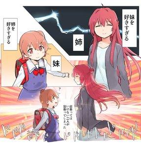 Rating: Safe Score: 0 Tags: /\/\/\ 2girls ? ^_^ ahoge aimitsu_(ibityuttyu) akaza_akane backpack bag closed_eyes crossover double_bun highres hoshino_hinata lightning_bolt long_hair multiple_girls one_side_up orange_hair randoseru red_eyes red_hair school_uniform short_hair side_ponytail sweatdrop watashi_ni_tenshi_ga_maiorita! yuru_yuri User: Domestic_Importer