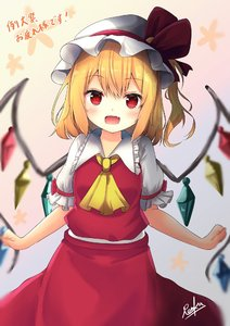 Rating: Safe Score: 0 Tags: 1girl arm_ribbon artist_name ascot bangs blonde_hair blush bow breasts cowboy_shot crystal eyebrows_visible_through_hair fang flandre_scarlet frilled_shirt_collar frills gradient gradient_background grey_background hat hat_bow looking_at_viewer mob_cap one_side_up open_mouth pink_background puffy_short_sleeves puffy_sleeves red_bow red_eyes red_ribbon red_skirt red_vest renka_(cloudsaikou) ribbon shirt short_hair short_sleeves signature skirt skirt_set small_breasts smile solo touhou_project translation_request vest white_hat white_shirt wings yellow_background yellow_neckwear User: DMSchmidt