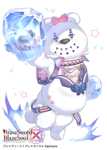 Rating: Safe Score: 0 Tags: 1girl animal_costume atte7kusa bear_costume bikini blue_bow bow brave_sword_x_blaze_soul breasts copyright_name fur_collar gloves hand_up highres ice jumping knees_together_feet_apart official_art paw_gloves paws pink_bow polka_dot polka_dot_bow small_breasts solo swimsuit watermark white_bikini User: DMSchmidt