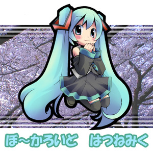 Rating: Safe Score: 1 Tags: 1girl aqua_hair ham_(points) hatsune_miku solo thighhighs twin_tails vocaloid User: DMSchmidt