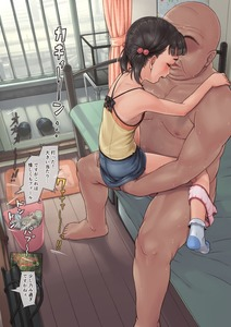 Rating: Questionable Score: 33 Tags: 1boy 1girl age_difference bald bare_arms bare_shoulders barefoot black_hair blush bow brown_skin closed_eyes clothed_female_nude_male cowgirl_position curtains dark_skinned_male denim denim_skirt flat_chest hair_bobbles hair_ornament hetero k9 nude original pantsu pantsu_around_one_leg sitting skirt socks source_request underwear User: Domestic_Importer