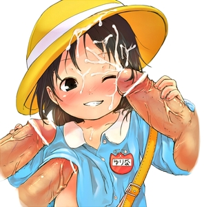 Rating: Explicit Score: 6 Tags: 1girl 3boys ;d black_eyes blush cum cum_on_body cum_on_hair cum_on_upper_body facial grin happy hat hutaba123 kindergarten_uniform multiple_boys one_eye_closed open_mouth original penis penis_under_clothes school_hat smile solo_focus teeth toddlercon yellow_hat User: Anata