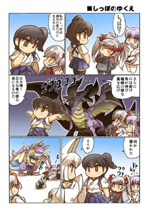 Rating: Safe Score: 0 Tags: 6+girls animal_ears arms_up azur_lane bangs blunt_bangs boots breasts brown_eyes brown_hair chibi cleavage closed_eyes comic cowtits crossover doll_hug dragon dragon_wings elbow_gloves eyebrows_visible_through_hair eyeshadow fleeing flying_sweatdrops fox_ears fox_tail gloves green_eyes hair_ornament hair_ribbon hands_in_opposite_sleeves highres hisahiko horn horns ikazuchi_(kantai_collection) iron_cross jacket japanese_clothes kaga_(azur_lane) kaga_(kantai_collection) kantai_collection katsuragi_(kantai_collection) kimono large_breasts long_sleeves makeup md5_mismatch military military_uniform multiple_girls multiple_tails namesake northern_ocean_hime orange_eyes outline pink_hair ponytail prinz_eugen_(azur_lane) puppet puppet_show purple_eyes purple_hair revision ribbon shinkaisei-kan shoukaku_(azur_lane) side_ponytail silver_hair skirt skirt_pull smile speech_bubble squatting standing star star-shaped_pupils stuffed_animal stuffed_toy symbol-shaped_pupils tail thighhighs twin_tails unicorn unicorn_(azur_lane) uniform white_hair white_outline wide-eyed wide_sleeves wings younger User: DMSchmidt