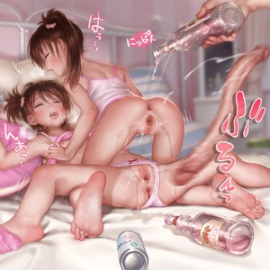 Rating: Explicit Score: 5 Tags: 1boy 2girls alcohol anus asakuraf ass barefoot bed bed_frame bottle bow bow_panties breath brown_hair censored closed_eyes dildo double_dildo feet flat_chest futami_ami futami_mami girl_on_top hair_scrunchie highres holding idolmaster idolmaster_(classic) indoors mosaic_censoring multiple_girls nipples nopan on_bed open_mouth panties_aside pantsu pillow profile pussy pussy_juice saliva scrunchie sex_toy shirt shirt_lift sleeveless sleeveless_shirt soles spread_legs spread_pussy straddling sweat toes tongue underwear User: Domestic_Importer