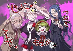 Rating: Safe Score: 0 Tags: 1boy 3girls blonde_hair blue_eyes blue_hair blush breasts buttons choker danganronpa danganronpa_1 danganronpa_3 enoshima_junko glasses green_hair grey_hair group hair_ornament hairclip holstein_kurita jacket long_hair long_skirt matching_hair/eyes miniskirt monaka_(danganronpa) multiple_girls necktie new_danganronpa_v3 open_mouth ribbon school_uniform shirogane_tsumugi shirt short_hair skirt smile suspenders tengan_kazuo tie tied_hair twin_tails uniform white_shirt yellow_eyes zettai_zetsubou_shoujo User: Domestic_Importer