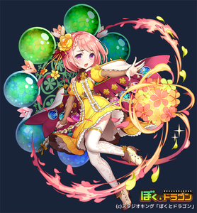 Rating: Safe Score: 0 Tags: 1girl arm_warmers bokutodragon boots breasts cape dress fantasy flower hair_flower hair_ornament high_heel_boots high_heels magic official_art orb patori pink potion purple_eyes small_breasts thighhighs white_legwear yellow_dress User: DMSchmidt
