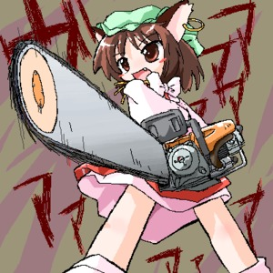 Rating: Safe Score: 2 Tags: 1girl animal_ears artist_request blush_stickers brown_eyes brown_hair cat_ears cat_girl chainsaw chen earrings fang green_hat hat jewellery lowres oekaki pun short_hair solo sunrise_stance touhou_project User: DMSchmidt