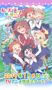 Rating: Safe Score: 0 Tags: 6+girls :o ;3 airborne aqua_eyes black_hair blonde_hair blue_dress blue_eyes blue_sky blush bow bowtie bridge brown_footwear brown_hair camera candy cheek-to-cheek closed_eyes cloud cloudy_sky day doughnut dress eating fang food hair_bow hand_on_another's_shoulder himesaka_noa holding holding_camera holding_food hoshino_hinata hoshino_miyako_(wataten) house jacket key_visual kneehighs konomori_kanon light_brown_hair loafers logo long_hair looking_at_viewer muffin multiple_girls nakagawa_hiromi official_art one_side_up orange_hair outdoors pants pantyhose pinafore_dress ponytail purple_eyes red_bow red_eyes red_hair red_jacket red_neckwear red_pants river sailor_collar sandals school_uniform shiny shiny_hair shirosaki_hana shirt shoes short_hair sky smile socks tanemura_koyori tongue town track_jacket track_pants translation_request tree v_over_eye watashi_ni_tenshi_ga_maiorita! wavy_mouth white_legwear white_sailor_collar white_shirt User: Domestic_Importer