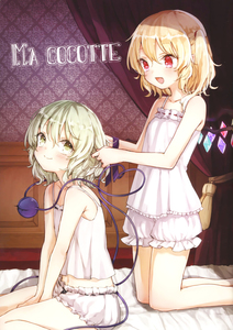 Rating: Safe Score: 4 Tags: 2girls :d absurdres bangs bare_arms bare_legs bare_shoulders bed blonde_hair bloomers camisole closed_mouth collarbone cover crystal curtains eyebrows_visible_through_hair fang flandre_scarlet frills green_eyes green_hair hair_between_eyes hair_tie heart heart_of_string highres honotai indoors kneeling komeiji_koishi looking_at_another midriff multiple_girls navel no_hat no_headwear on_bed one_side_up open_mouth playing_with_another's_hair purple_ribbon red_eyes ribbon ribbon-trimmed_underwear ribbon_trim scan short_hair sitting smile spaghetti_strap stomach thighs third_eye touhou_project underwear v_arms wariza white_bloomers wings User: DMSchmidt