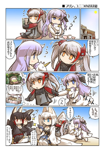 Rating: Safe Score: 0 Tags: 4girls akagi_(azur_lane) animal_ears azur_lane black_bow black_kimono black_ribbon blue_skirt book bow breasts cleavage coloured comic cup doll_hug dress eyeliner eyeshadow fox_ears fox_mask fox_tail hakama_skirt highres hisahiko holding_hands iron_cross japanese_clothes kaga_(azur_lane) kimono kitsune makeup mask multicoloured_hair multiple_girls multiple_tails one_side_up open_book pillow prinz_eugen_(azur_lane) reading red_eyes red_skirt ribbon silver_hair sitting skirt star star-shaped_pupils stuffed_animal stuffed_toy stuffed_unicorn symbol-shaped_pupils tail two_side_up unicorn_(azur_lane) white_dress white_hair white_kimono wide_sleeves User: DMSchmidt