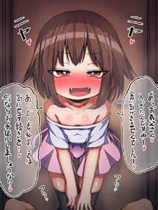 Rating: Questionable Score: 1 Tags: 1boy 1girl bare_shoulders black_legwear blush breasts brown_eyes brown_hair choker downblouse fangs hands_on_own_thighs highres leaning_forward looking_at_viewer moyachii open_mouth original pink_shorts pov shirt short_hair shorts small_breasts smile thighhighs white_shirt User: DMSchmidt