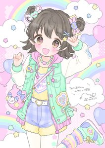 Rating: Safe Score: 0 Tags: 1girl :d akagi_miria animal_bag bag balloon bangs belt belt_buckle blue_shorts blush bow brown_eyes brown_hair buckle cat_bag clothes_writing cloud collarbone dated denim denim_shorts double_bun drawstring eyebrows_visible_through_hair fur-trimmed_shorts green_footwear green_hoodie hair_bow hair_ornament hairclip heart heart_balloon heart_print highres hood hood_down hoodie idolmaster idolmaster_cinderella_girls jewellery long_sleeves looking_at_viewer loose_socks manamoko necklace open_clothes open_hoodie open_mouth pink_bow plaid plaid_shorts polka_dot polka_dot_bow print_shirt rainbow shirt shoes short_shorts shorts shoulder_bag side_bun signature sleeves_past_wrists smile sneakers socks solo standing standing_on_one_leg star star_hair_ornament striped striped_legwear white_belt white_bow x_hair_ornament yellow_shirt User: Domestic_Importer