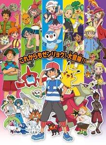 Rating: Safe Score: 0 Tags: 6+boys 6+girls absolutely_everyone alolan_vulpix axew blonde_hair blue_eyes blue_hair braixen chespin citron_(pokemon) creatures_(company) dedenne dent_(pokemon) eureka_(pokemon) everyone game_freak gen_2_pokemon gen_3_pokemon gen_4_pokemon gen_5_pokemon gen_6_pokemon gen_7_pokemon green_eyes green_hair gym_leader haruka_(pokemon) hikari_(pokemon) iris_(pokemon) kaki_(pokemon) kasumi kenji_(pokemon) lillie_(pokemon) litten lycanroc mamane_(pokemon) mao_(pokemon) marill masato_(pokemon) multiple_boys multiple_girls nintendo npc_trainer official_art pansage piplup pokemon pokemon_(anime) pokemon_(classic_anime) pokemon_(creature) pokemon_ag pokemon_ag_(anime) pokemon_bw_(anime) pokemon_dp_(anime) pokemon_sm_(anime) pokemon_xy_(anime) popplio rotom rotom_dex rowlet serena_(pokemon) steenee suiren_(pokemon) takeshi_(pokemon) togedemaru togepi torchic trial_captain turtonator User: Domestic_Importer