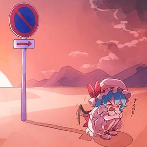 Rating: Safe Score: 1 Tags: 1girl 60mai bat_wings blue_hair blush closed_eyes fang hat hat_ribbon mob_cap mountain open_mouth remilia_scarlet ribbon shirt short_hair sign skirt skirt_set sky solo squatting tears text touhou_project trembling wings User: DMSchmidt