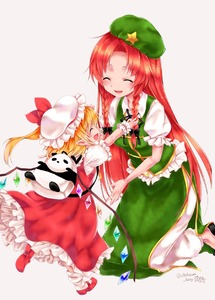 Rating: Safe Score: 0 Tags: 2girls age_difference artist_name backpack bag bangs beret blonde_hair braid chikuwa_savi closed_eyes flandre_scarlet frilled_sleeves frills green_headwear green_skirt happy hat height_difference highres hong_meiling kneeling long_hair long_skirt mob_cap multiple_girls outstretched_arm panda pants parted_bangs pointy_ears puffy_short_sleeves puffy_sleeves red_footwear red_hair red_skirt running short_sleeves side_ponytail side_slit skirt skirt_set socks touhou_project twin_braids white_hat white_pants wings wrist_cuffs User: DMSchmidt
