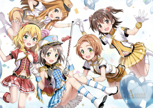 Rating: Safe Score: 1 Tags: 5girls akagi_miria balloon baton blonde_hair blue_hat blue_headwear blush boots brown_eyes brown_hair brown_hat epaulettes gloves green_eyes hairband hand_on_another's_leg hat heart honjou_masato ichihara_nina idolmaster idolmaster_cinderella_girls l.m.b.g long_hair looking_at_viewer marching_melodies medium_hair multiple_girls navel open_mouth ryuuzaki_kaoru sakurai_momoka sasaki_chie short_hair short_twin_tails shorts skirt twin_tails white_footwear white_gloves white_legwear yellow_skirt User: Domestic_Importer