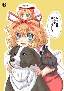 Rating: Safe Score: 0 Tags: 1girl absurdres blonde_hair blue_eyes blush bow dog doll hair_bow highres medicine_melancholy open_mouth ribbon short_hair short_hait solo su-san todeli touhou_project translated User: DMSchmidt