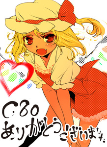Rating: Safe Score: 0 Tags: 1girl bent_over black_legwear blonde_hair dress fang flandre_scarlet hand_on_own_knee hat heart lace lace-trimmed_skirt mob_cap puffy_sleeves red_dress red_eyes ribbon side_ponytail skirt solo touhou_project wings yuu_(kfc) User: DMSchmidt
