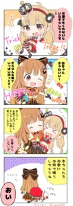 Rating: Safe Score: 0 Tags: /\/\/\ 2girls 4koma :d ;d >_< ^_^ ahoge animal_ears artist_name bangs black_bow black_skirt blonde_hair blush bow bowtie brown_eyes brown_hair candy carrying carrying_under_arm closed_eyes comic crescent crown eating eyebrows_visible_through_hair fake_animal_ears fang food futaba_anzu ghost hair_bow hair_ornament hairband halloween happy_halloween highres idolmaster idolmaster_cinderella_girls jack-o'-lantern kamaboko long_hair moroboshi_kirari multiple_girls narutomaki one_eye_closed open_mouth orange_neckwear pointy_ears princess_carry red_skirt saku_usako_(rabbit) skirt smile star striped striped_legwear thighhighs trick_or_treat twin_tails twitter_username useless_tags v-shaped_eyebrows vertical-striped_skirt vertical_stripes xd User: Domestic_Importer