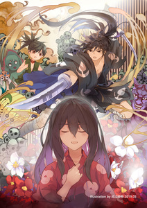 Rating: Safe Score: 0 Tags: 1boy 2girls :o absurdres amputee androgynous artist_name black_hair brown_eyes closed_eyes dated demon dororo_(character) dororo_(tezuka) dual_wielding flat_chest floral_prints flower hair_over_one_eye highres holding hyakkimaru_(dororo) japanese_clothes katana kimono long_hair looking_at_viewer ming_qi_bibi mio_(dororo) multiple_girls music open_mouth pile_of_skulls ponytail prosthesis prosthetic_arm red_flower singing standing sword upper_body very_long_hair weapon white_flower User: DMSchmidt
