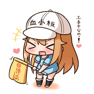 Rating: Safe Score: 0 Tags: +++ /\/\/\ 1girl :d >_< bangs black_footwear blue_shirt blush boots brown_hair character_name chibi closed_eyes clothes_writing facing_viewer flag flat_cap hair_between_eyes hana_kazari hat hataraku_saibou heart holding holding_flag long_hair open_mouth platelet_(hataraku_saibou) shirt short_sleeves smile solo standing very_long_hair white_background white_hat xd User: Domestic_Importer
