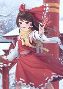 Rating: Safe Score: 0 Tags: 1girl absurdres armpits blush bow brown_eyes brown_hair day detached_sleeves eyebrows_visible_through_hair goback hair_bow hair_tubes hakurei_reimu highres holding long_hair looking_at_viewer navel open_mouth outdoors railing red_bow smile snow snowing solo torii touhou_project tree winter User: DMSchmidt