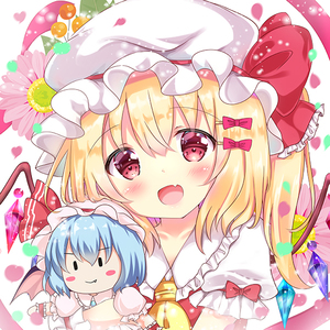 Rating: Safe Score: 0 Tags: 1girl :d ascot bangs beret blonde_hair blush bow character_doll collared_shirt crystal eyebrows_visible_through_hair fang flandre_scarlet frilled_shirt_collar frills hair_between_eyes hair_bow hair_ornament hairclip hat hat_bow head_tilt long_hair looking_at_viewer object_hug one_side_up open_mouth puffy_short_sleeves puffy_sleeves red_bow red_eyes red_vest remilia_scarlet rikatan shirt short_sleeves smile solo touhou_project vest white_hat wings wrist_cuffs yellow_neckwear User: DMSchmidt