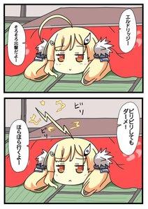 Rating: Safe Score: 1 Tags: 1girl 2koma :< :> ahoge ahoge_wag azur_lane blonde_hair comic eldridge_(azur_lane) hair_ornament hairclip kotatsu long_hair looking_at_viewer minami_(colorful_palette) orange_eyes smile solo table tatami twin_tails under_kotatsu under_table User: DMSchmidt