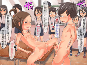 Rating: Explicit Score: 3 Tags: 3boys 6+girls black_hair blush brown_hair closed_mouth clothed_female_nude_female clothed_female_nude_male clothed_male_nude_female clothed_male_nude_male collarbone desk erection eyebrows_visible_through_hair flat_chest floor half-closed_eyes imuneko leaning_back long_sleeves multiple_boys multiple_girls musical_note nude original penis profile pussy school school_uniform shiny shiny_skin shirt shoes short_hair shota skirt speech_bubble spread_legs standing text translation_request uncensored window wooden_floor User: Domestic_Importer