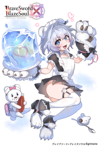 Rating: Safe Score: 2 Tags: 1girl :d animal_ears atte7kusa backpack bag bear_ears black_footwear blue_eyes bow brave_sword_x_blaze_soul breasts copyright_name fang full_body gloves grey_hair highres ice looking_at_viewer maid official_art open_mouth paw_gloves paws pink_bow plate puffy_short_sleeves puffy_sleeves short_sleeves simple_background small_breasts smile solo spoon stuffed_animal stuffed_toy teddy_bear thick_eyebrows thighhighs watermark white_background white_legwear User: DMSchmidt