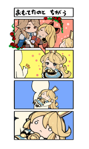 Rating: Safe Score: 0 Tags: >:) /\/\/\ 3girls 4koma :< >:) armour bangs blonde_hair blue_eyes blush breasts brown_eyes brown_hair carrying catalina_(granblue_fantasy) charlotta_(granblue_fantasy) chibi close-up closed_eyes closed_mouth comic crown earrings eyebrows_visible_through_hair fingers_together flower granblue_fantasy harbin highres jewellery long_hair looking_at_viewer medium_breasts multiple_girls nekodason o_o parted_lips pointy_ears princess_carry profile red_rose rose smile sparkle swept_bangs thumbs_up translated very_long_hair vira wavy_mouth User: DMSchmidt