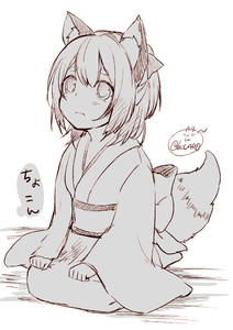 Rating: Safe Score: 0 Tags: 1girl animal_ear_fluff animal_ears bangs black_bow blush bow chita_(ketchup) closed_mouth eyebrows_visible_through_hair fox_ears fox_girl fox_tail greyscale hair_between_eyes hair_bow japanese_clothes kimono long_sleeves looking_away monochrome obi original sash seiza shadow short_eyebrows signature sitting sleeves_past_wrists solo tail tail_raised thick_eyebrows translation_request useless_tags white_background wide_sleeves User: DMSchmidt