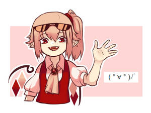 Rating: Safe Score: 1 Tags: 1girl :d ascot bangs blonde_hair border brooch cropped_torso crystal eyebrows_visible_through_hair eyewear_on_head fangs flandre_scarlet hair_ornament hair_scrunchie hand_up jewellery looking_at_viewer no_hat no_headwear open_mouth outline outside_border pink_background pointy_ears puffy_short_sleeves puffy_sleeves red_eyes red_scrunchie red_vest scrunchie shirt short_hair short_sleeves side_ponytail simple_background smile solo sunglasses touhou_project upper_body vest white_border white_outline white_shirt wing_collar wings yellow_neckwear yoruny User: DMSchmidt