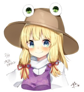 Rating: Safe Score: 0 Tags: 1girl abe_suke bangs blonde_hair blush character_name closed_mouth dated eyebrows_visible_through_hair green_eyes hair_ribbon hat looking_at_viewer moriya_suwako red_ribbon ribbon sidelocks signature simple_background smile solo touhou_project upper_body white_background User: DMSchmidt