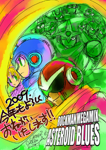 Rating: Safe Score: 0 Tags: 2girls 6+boys ariga_hitoshi blonde_hair blues capcom geminiman green_eyes hardman helmet lowres magnetman multiple_boys multiple_girls needleman new_year rockman rockman_(character) rockman_(classic) roll shadowman snakeman sparkman tagme topman User: DMSchmidt