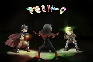 Rating: Safe Score: 0 Tags: 10s 1boy 2girls antenna_hair arm_guards armour armoured_boots bangs black_background black_boots black_hair blonde_hair boots brown_eyes brown_gloves brown_hair brown_jacket cape collar eyebrows_visible_through_hair facepaint fighting_stance from_behind full_body genya_(genya67) glasses gloves gradient_hair green_eyes hair_between_eyes hand_on_own_arm headband helmet highres hippopotamus_(kemono_friends) holding jacket jurassic_world kemono_friends knee_boots legs_apart light_particles long_hair low_twintails made_in_abyss magic mining_helmet multicoloured_hair multiple_girls navel open_clothes open_jacket open_mouth outstretched_arm prattkeeping red_cape red_hair regu_(made_in_abyss) riko_(made_in_abyss) rimless_eyewear shirtless simple_background standing translation_request twin_tails User: Domestic_Importer