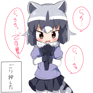 Rating: Safe Score: 1 Tags: 10s 1girl animal_ears bangs black_neckwear black_skirt blush bow bowtie brown_eyes common_raccoon_(kemono_friends) cowboy_shot eyebrows_visible_through_hair fur_collar highres holding holding_microphone kemono_friends makuran microphone multicoloured_hair open_mouth pantyhose pleated_skirt puffy_short_sleeves puffy_sleeves purple_shirt raccoon_ears raccoon_tail shirt short_sleeves silver_hair simple_background skirt solo striped_tail tail v-shaped_eyebrows white_background white_hair white_legwear User: Domestic_Importer