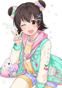Rating: Safe Score: 0 Tags: 1girl ;d akagi_miria black_hair bow brown_eyes brown_hair collarbone double_bun eyebrows_visible_through_hair fangs hair_between_eyes hair_bow hair_ornament hear idolmaster idolmaster_cinderella_girls one_eye_closed open_mouth sirurabbit smile User: Domestic_Importer