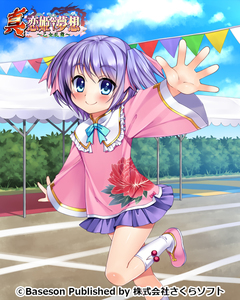 Rating: Safe Score: 0 Tags: 1girl arm_up blue_eyes blush bucchake_(asami) cloud kneehighs koihime_musou leg_lift outdoors purple_hair ribbon riri running shin_koihime_musou shirt shoes short_hair skirt sky smile solo track_and_field twin_tails two_side_up waving white_legwear User: Domestic_Importer