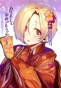 Rating: Safe Score: 0 Tags: 1girl absurdres blonde_hair blush calligraphy_brush cherry_blossom_print flower furisode hagoita hair_flower hair_ornament hair_over_one_eye highres idolmaster idolmaster_cinderella_girls japanese_clothes kimono looking_at_viewer new_year paddle paintbrush parted_lips red_eyes shiokonbu shirasaka_koume short_hair sleeves_past_fingers sleeves_past_wrists solo upper_body wide_sleeves User: DMSchmidt