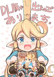 Rating: Safe Score: 0 Tags: 1girl :d blonde_hair blue_eyes charlotta_fenia granblue_fantasy harvin holding jingai_modoki long_hair looking_at_viewer manga_(object) meta open_mouth pointy_ears puffy_short_sleeves puffy_sleeves short_sleeves simple_background smile solo translation_request white_background User: DMSchmidt