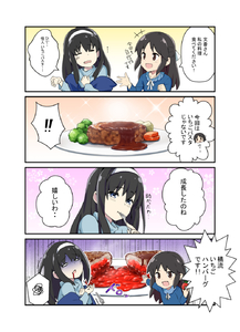 Rating: Safe Score: 0 Tags: !! 10s 2girls 4koma black_eyes black_hair blood blue_eyes brown_eyes comic cooking eating eyebrows eyebrows_visible_through_hair fainted food fork hair_between_eyes hairband hamburger_steak highres idolmaster idolmaster_cinderella_girls long_sleeves mizinkoex multiple_girls open_mouth outstretched_arm sagisawa_fumika shawl speech_bubble steak sweatdrop sweater tachibana_arisu turn_pale wavy_mouth white_hairband User: DMSchmidt