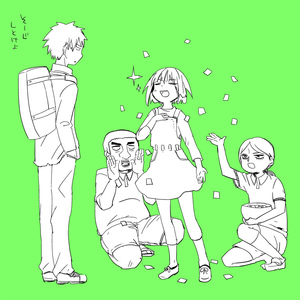 Rating: Safe Score: 0 Tags: 1girl 3boys confetti fubuki_(one-punch_man) gakuran green_background matsuge_(one-punch_man) multiple_boys one-punch_man ponytail saitama_(one-punch_man) school_uniform short_hair sketch teenage una_(mazinger) yamazaru_(one-punch_man) younger User: Domestic_Importer