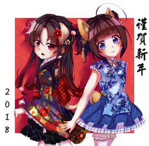 Rating: Safe Score: 0 Tags: 2018 2girls :3 absurdres animal_ears bangs black_kimono black_skirt blue_dress blue_eyes blue_skirt blunt_bangs blush brown_hair checkered china_dress chinese_clothes closed_mouth dog_ears dog_girl dog_tail dress eyebrows_visible_through_hair floral_print gradient_hair hair_between_eyes head_tilt highres hinatsuru_ai japanese_clothes kimono long_hair looking_at_viewer looking_to_the_side multicoloured_hair multiple_girls obi parted_lips pleated_skirt print_dress print_kimono red_eyes red_hair ryuuou_no_oshigoto! sash signature skirt tail thighhighs translation_request tung_tung unmoving_pattern white_legwear yashajin_ai User: Domestic_Importer
