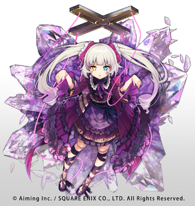 Rating: Safe Score: 2 Tags: 1girl apron argyle_apron blue_eyes bow crystal doll_joints dress frilled_apron frilled_dress frills full_body gestalt_odin gradient gradient_background grey_background hair_bow hands_up has_bad_revision has_downscaled_revision heterochromia highres itamidome long_hair long_sleeves looking_at_viewer marionette md5_mismatch official_art parted_lips puppet purple_dress purple_footwear red_bow ringlets shoes silver_hair solo twin_tails very_long_hair waist_apron watermark white_background wide_sleeves yellow_eyes User: DMSchmidt