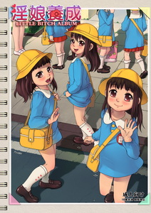 Rating: Safe Score: 16 Tags: 6+girls anime801 bag black_hair brown_hair cover cover_page doujinshi_cover handbag hat heart_print highres kindergarten_uniform kneehighs loafers looking_at_viewer multiple_girls outdoors red_eyes school_hat sexually_suggestive shoes smile tile_floor tiles toddlercon walking white_legwear User: Domestic_Importer