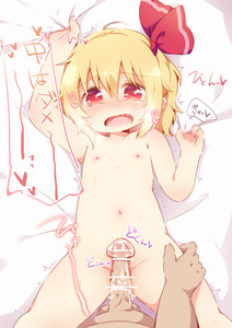 Rating: Explicit Score: 6 Tags: 1boy 1girl ahoge aogi_(nijie1048255) bar_censor bed_sheet blonde_hair blush censored collarbone cum cum_in_pussy flat_chest hair_between_eyes hair_ribbon heart hetero lying missionary navel on_back open_mouth penis pov_eye_contact pussy red_ribbon ribbon rumia sex sheet_grab solo_focus tears teeth testicles touhou_project vaginal veins veiny_penis x-ray User: Domestic_Importer