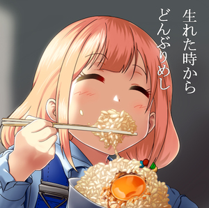 Rating: Safe Score: 0 Tags: 1girl ^_^ bangs blonde_hair blue_shirt blush bowl chopsticks closed_eyes collared_shirt eating egg eyebrows_visible_through_hair food food_on_face futaba_anzu grey_background hand_up holding holding_chopsticks idolmaster idolmaster_cinderella_girls long_hair rice rice_on_face shirt solo suspenders taka_(takahirokun) upper_body User: Domestic_Importer
